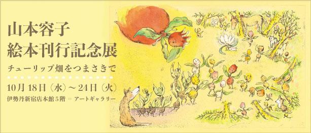 山本容子の画像 p1_1